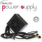 Tsco TP 800 Power 450Watt
