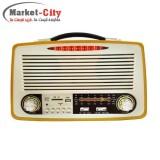رادیو پرتابل فلش و رم خور Kemai MD-1700BT