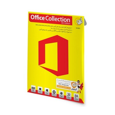 Office Collection 4th Edition