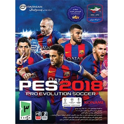 PES 2018 & League 96-97 Iran