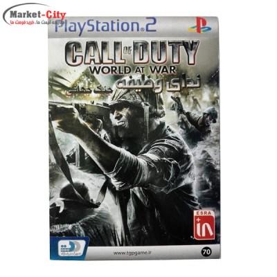 بازی Call Of Duty World At War برای PS2