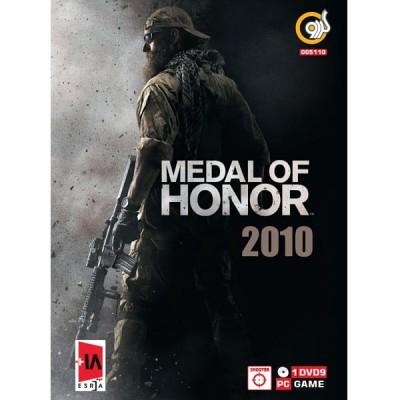 بازی Meda of Honor 2010 برای کامپیوتر