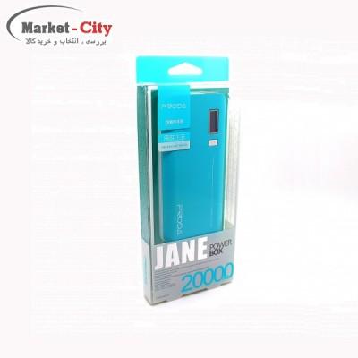 پاور بانک پرودا 10000 مدل jane V10