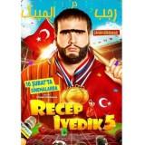 فیلم ترکیه ای رجب در المپیک