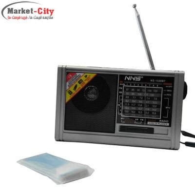 رادیو اسپیکر بلوتوث NNS NS-1520BT