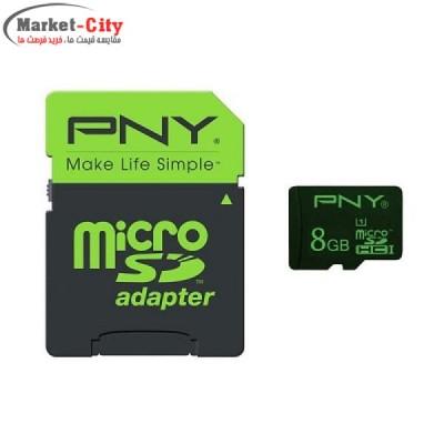 رم میکرو 8 گیگ PNY Micro SD 533X 80MBs