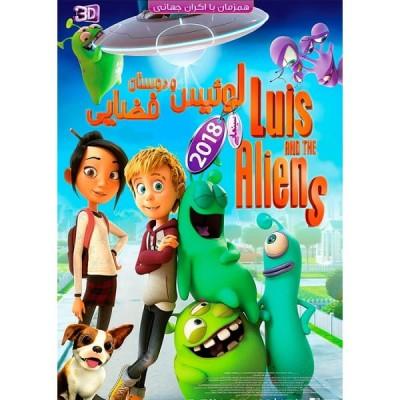 انیمیشن لوئیس و دوستان فضایی