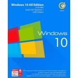Windows 10 All Editation 32&64 Bit Build 1607 Redstone 1