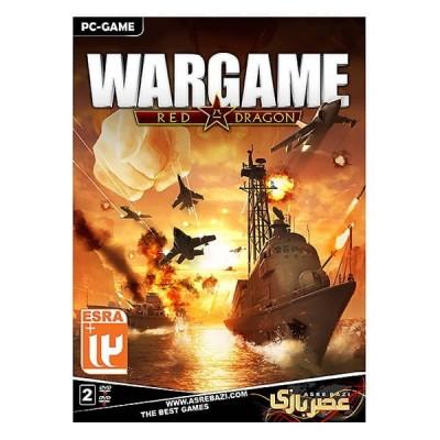 بازی Ware Game Red Dragon برای کامپیوتر