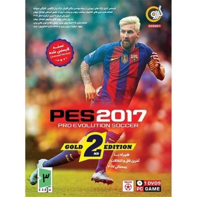 بازی PES 2017 GOLD 2 EDITION مخصوص PC
