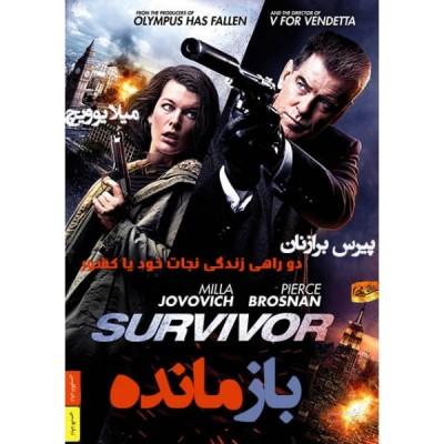 فیلم خارجی بازمانده
