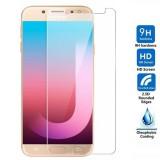 محافظ صفحه نمایش شیشه ای Galaxy J7 Pro