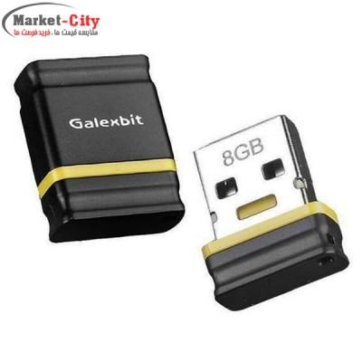 فلش مموری 8 گیگ Galaxy Bit Micro