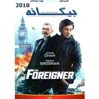 فیلم خارجی بیگانه 2018