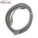 کابل افزایش طول USB 2.0 ایکسپی 5 متری
