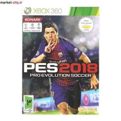 بازی Pes 2018 مخصوص Xbox 360