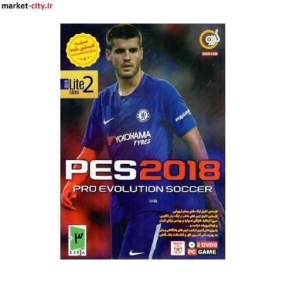 بازی Pes 2018 Lite Edition 2 مخصوص Pc