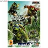 بازی کامپیوتری Teenage Mutant Ninja Turtles