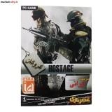 بازی ایرانی HOSTAGE مخصوص PC