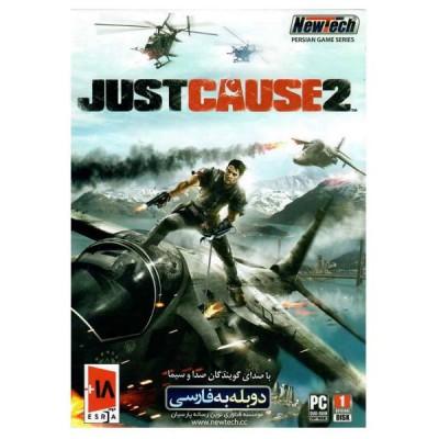 بازی کامپیوتری Just Cause 2 دوبله فارسی