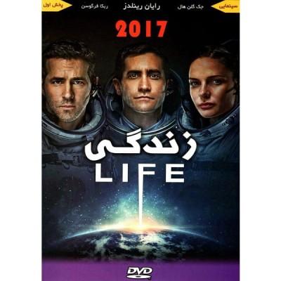 فیلم خارجی Life 2017