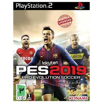بازی PES 2019 PS2 با لیگ برتر ایران