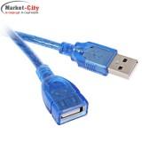 کابل افزایش طول USB 2.0 طول 30 سانتیمتر