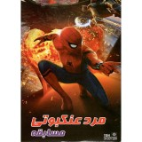 انیمیشن مرد عنکبوتی مسابقه