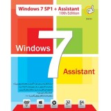 ویندوز 7 سرویس پک 1 به همراه Assistant