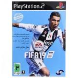 بازی Fifa 2019 مخصوص PS2