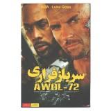 فیلم خارجی سرباز فراری AWOL-72