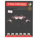 نرم افزار V-Ray Collection 7th Edition