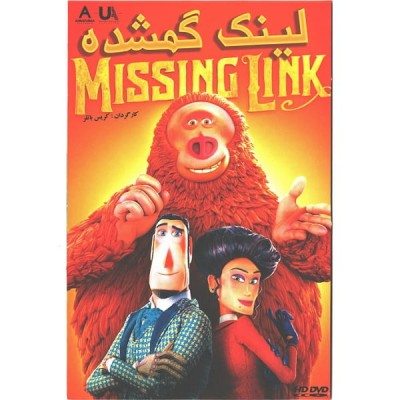 انیمیشن لینک گمشده