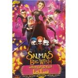 انیمیشن آرزوی بزرگ سلما