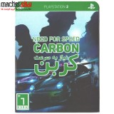 بازی Need For Speed Carbon مخصوص PS2
