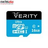 رم میکرو Verity U1 65MBs 433X ظرفیت 16 گیگابایت