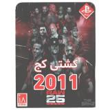 بازی کشتی کج 2011 مخصوص PS2