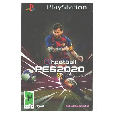 بازی Pes 2020 مخصوص PS1