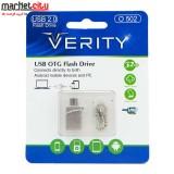 فلش 32 گیگ وریتی Verity O502 OTG