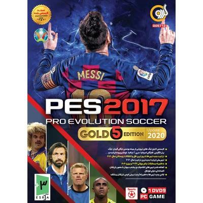 بازی PES 2017 آپدیت 2020 مخصوص PC