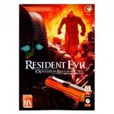 بازی کامپیوتری Resident Evil Operation Raccoon City