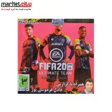 بازی Fifa 2020 با گزارش عادل فردوسی پور مخصوص PS1