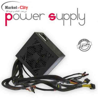 Tsco TP 800 Power 450Watt