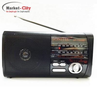 رادیو بلوتوث Sonitec مدل ST-7220BT