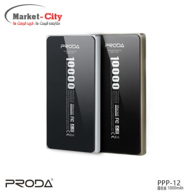 Proda PowerBank Super Alloy 10000mAh PPP-12