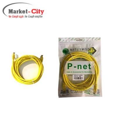 کابل شبکه 3متری p-net مدل CAT5