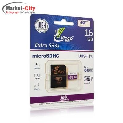 رم میکرو 16 گیگابایت Vicco man 533X U1 80MB/s