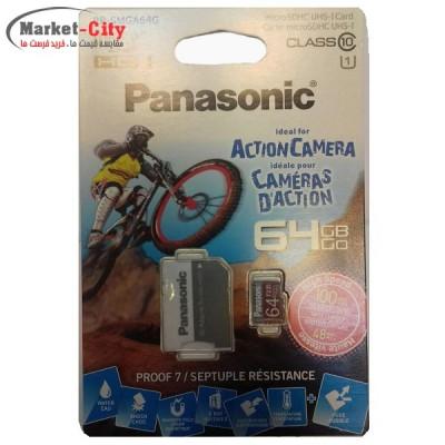 رم میکرو 64 گیگ Panasonic c10 u1
